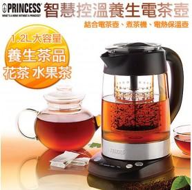 荷蘭公主養生電茶壺 TPRHA232000