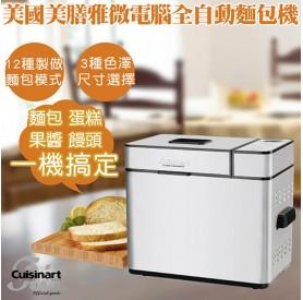 美膳雅全自動麵包機