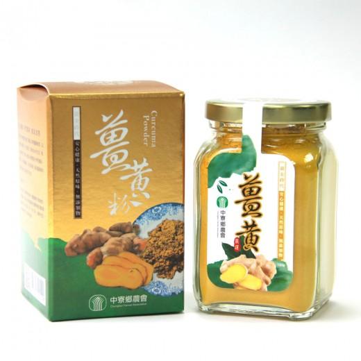 中寮鄉農會薑黃粉120g/罐