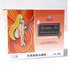 西雅圖約克夏奶茶25g*12入/盒