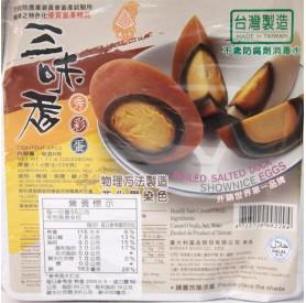 廣大利三味香秀彩蛋330g/6入/盒