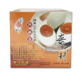 廣大利熟鹹蛋220g/4入/盒