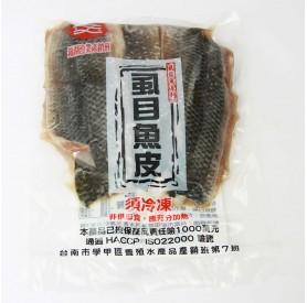 學甲七班虱目魚魚皮300g/包