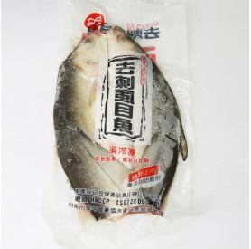 學甲七班全尾去刺虱目魚600g/尾