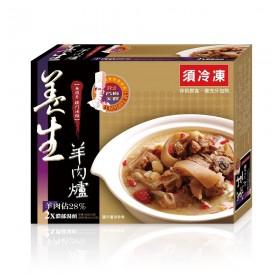 名廚美饌養生羊肉爐 1000g/盒