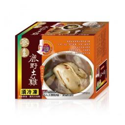 名廚蔘棗鹿野土雞湯