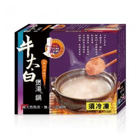名廚美饌牛太白煲湯鍋 1000g/盒