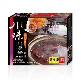 名廚美饌麻辣鍋 1000g/盒