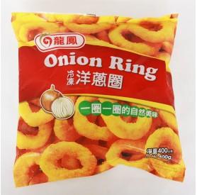 龍鳳冷凍洋蔥圈400g/包