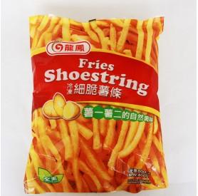 龍鳳細脆薯條800g/包
