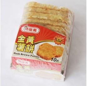 龍鳳金黃薯餅630g/包