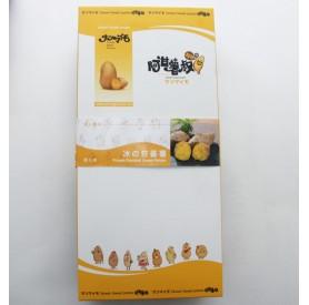 阿甘薯叔冰烤地瓜禮盒920g/盒