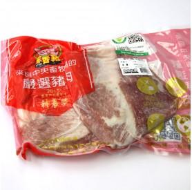 家香豬二層肉(霜降豬肉)300g/包