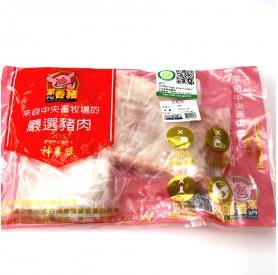 家香豬松板肉300g/包