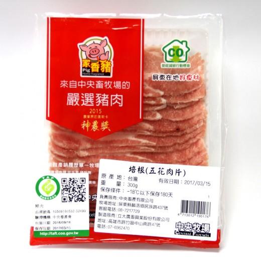 家香豬培根(五花肉片)300g/包