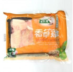 香草雞切塊 400g/包