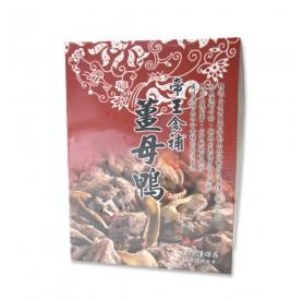 台野薑母鴨(自然鴨) 900g/盒
