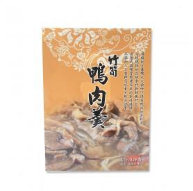 台野鴨肉羹(自然鴨)     900g/盒