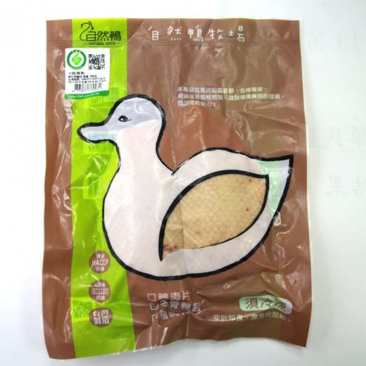 台野鴨胸肉(自然鴨)     360g/包