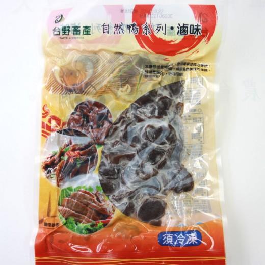 台野滷鴨胗(自然鴨)   200g/包