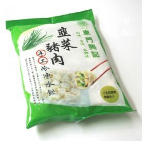 興記韭菜豬肉水餃650g/包