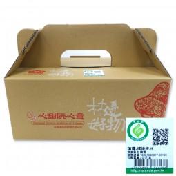 林邊好物產銷履歷黑珍珠蓮霧3kg*4盒/箱