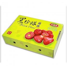 枋寮綺羅香黑珍珠蓮霧2kg/盒(110g↑/顆)