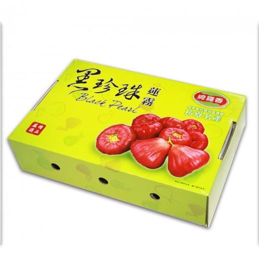 枋寮綺羅香黑珍珠蓮霧2kg/盒