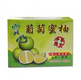 寶山農會葡萄蜜柚6kg/箱(12顆↑)