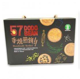 梧棲區農會DODOBEAN手燒煎餅禮盒