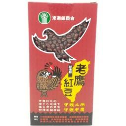 東港鎮農會老鷹紅豆 (600g/盒)