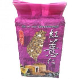二林鎮農會紅薏仁粒 450g/包