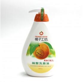 橘子工坊碗盤洗滌液(重油汙配方)500ml/瓶