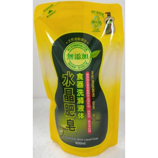 南僑水晶肥皂食器洗滌液補充包 (800ml/包)