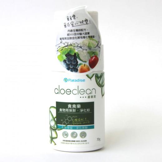蘆薈潔食食樂  70g/瓶