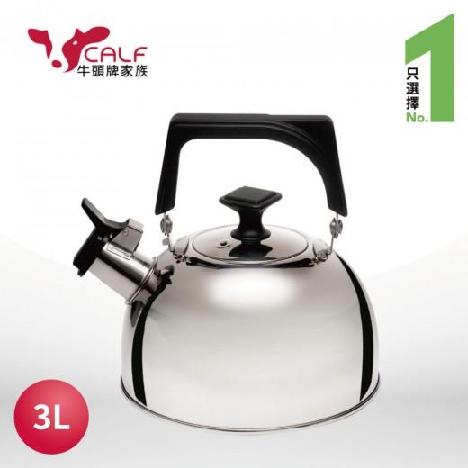 Calf小牛歐風3L笛音壺