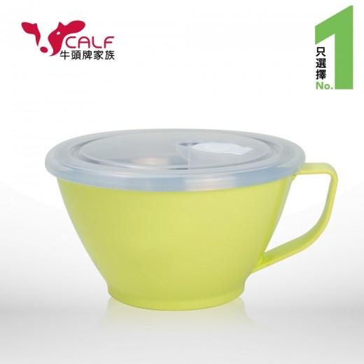 Calf小牛粉綠色密封保鮮隔熱杯碗