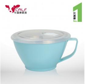 Calf小牛粉藍色密封保鮮隔熱杯碗