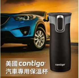Contigo不銹鋼保溫汽車杯473ml(黑色)