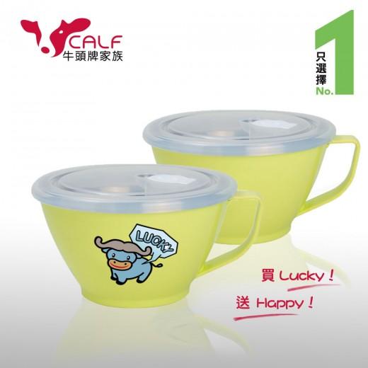 Calf小牛粉綠色密封保鮮隔熱杯碗2入組