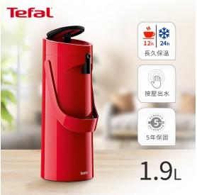 法國特福摩埃壺1.9L-紅 SE-K3140314