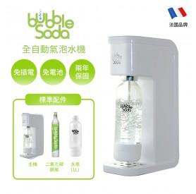 BubbleSoda全自動氣泡機經典白 BU-BS-909