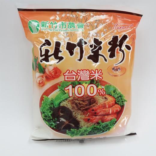 新竹農會100%新竹米粉 230g/包