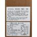 可麗田100%純可可粉100g/盒