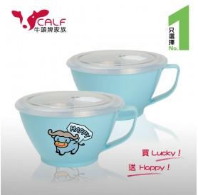 Calf小牛粉藍色密封保鮮隔熱杯碗2入組