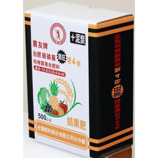 台肥黑旺特4號複合肥料500g/盒