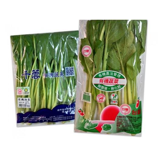 有機蔬菜 (250g/包)