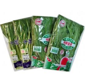有機蔬菜 (250g*4包/組)