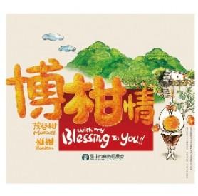 東勢區農會博柑情椪柑(15顆/盒)