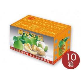 方國安極品麻豆文旦 6kg/箱(含箱重);15顆以上**10箱以上**